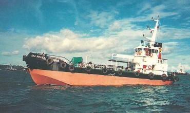 Lube Oil Tanker - 30M