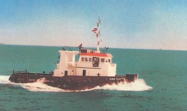 Towing Tug - 23M